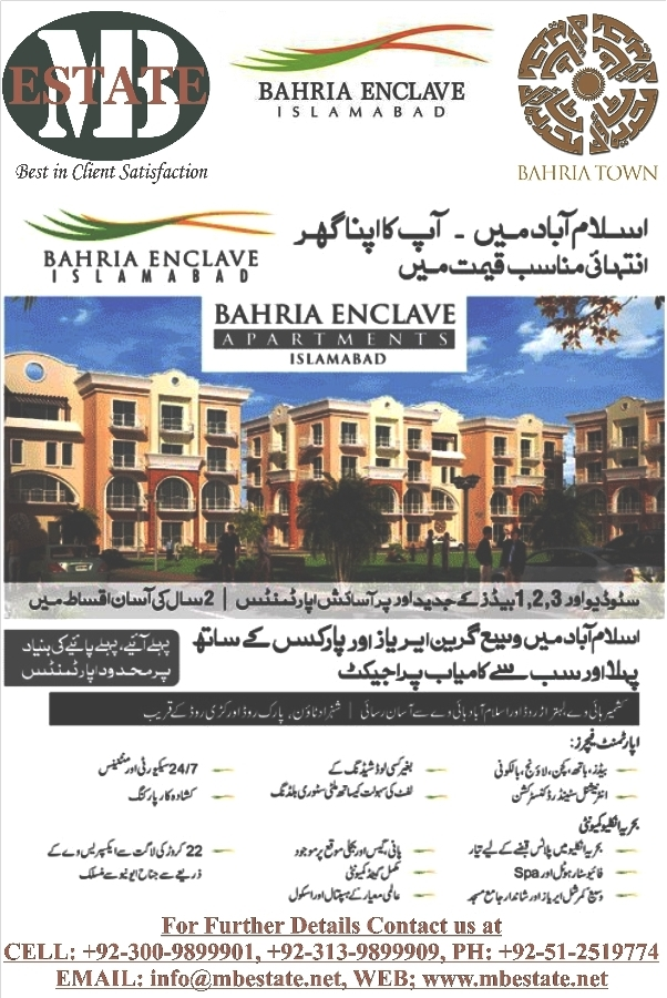 Bahria Enclave New Add1